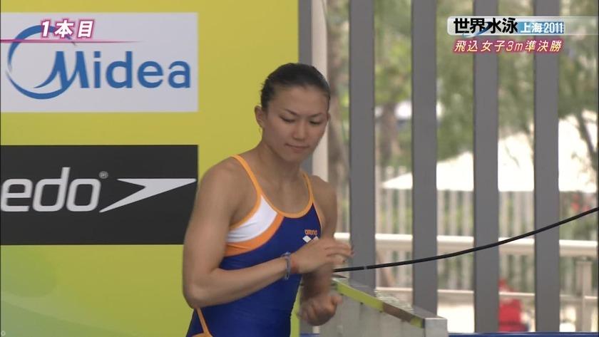 2011世界水泳11