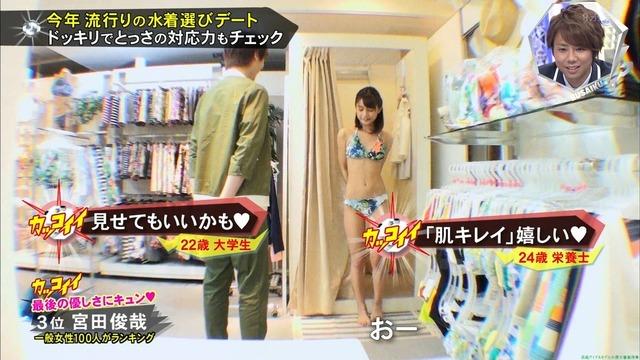キスマイBUSAIKUで武田あやなが水着姿を披露