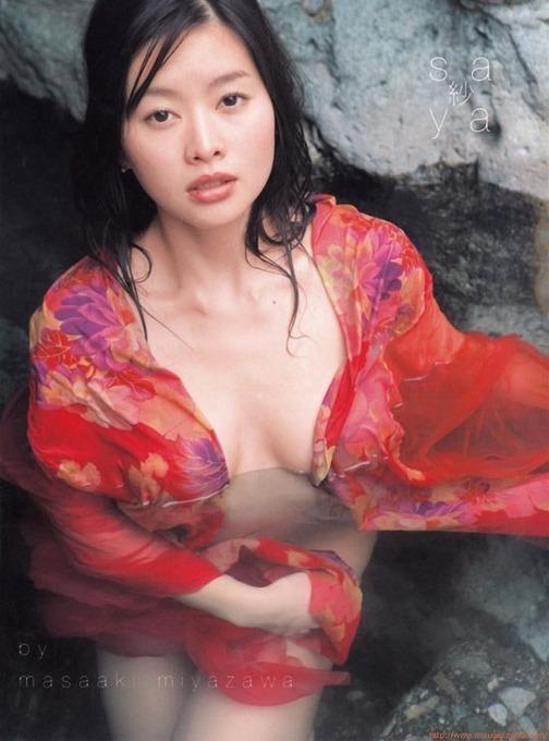 吉野紗香 当時23歳グラビア水着ビキニ画像「123枚」