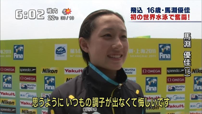 2011世界水泳 女子飛板飛込3M予選・準決勝24