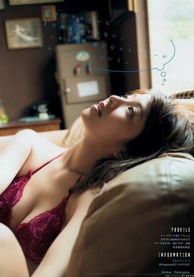 hongo_anna_005