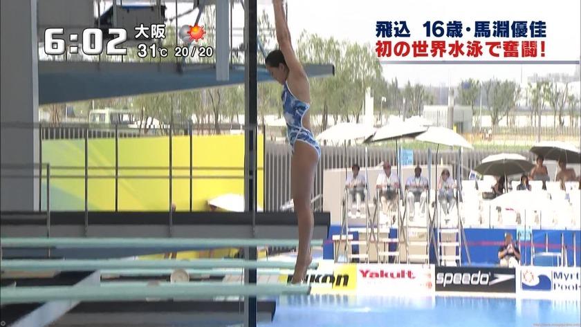 2011世界水泳 女子飛板飛込3M予選・準決勝4
