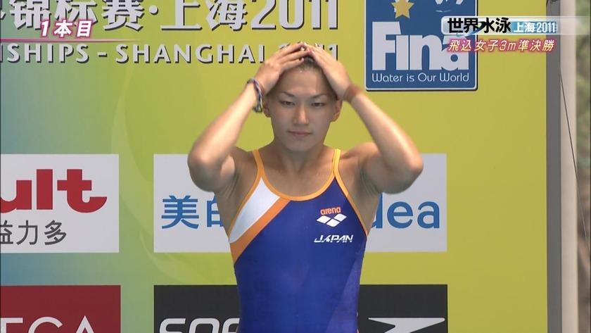 2011世界水泳15