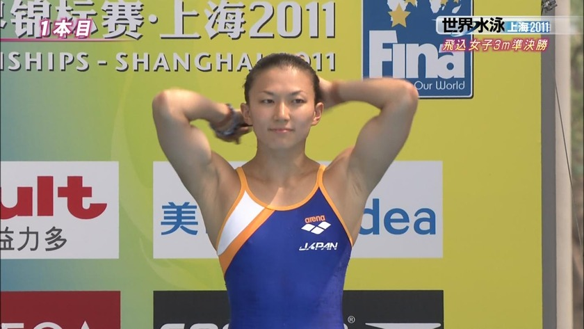 2011世界水泳20