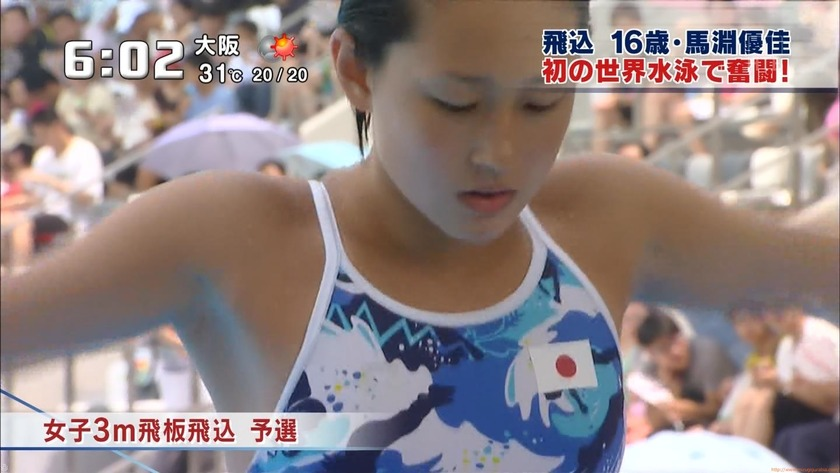 2011世界水泳 女子飛板飛込3M予選・準決勝3