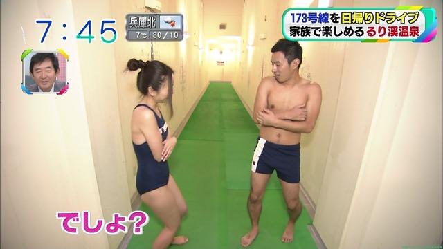 28歳のスクール水着&浜ちゃんが!での水着シーン
