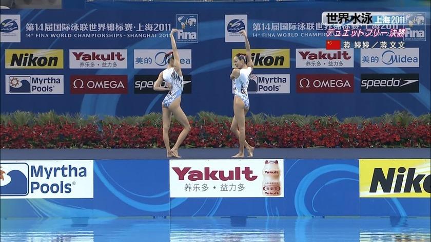 2011世界水泳シンクロデュエットフリー決勝27