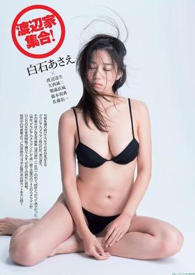 白石あきえ 「週刊プレイボーイ 2016 No.28」