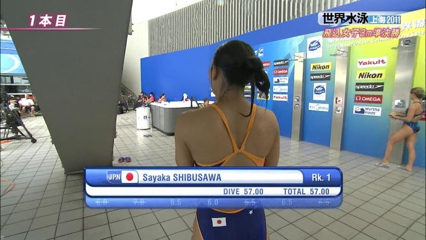 2011世界水泳47