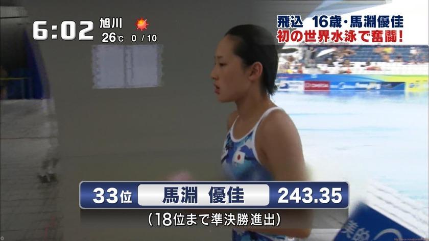 2011世界水泳 女子飛板飛込3M予選・準決勝22