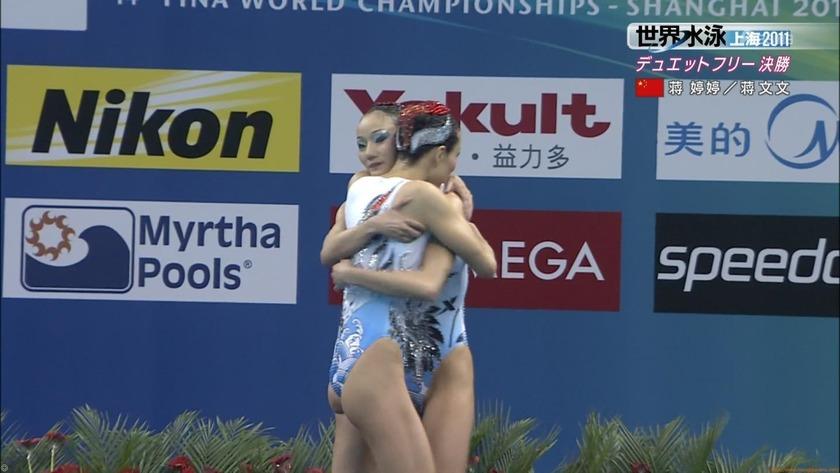 2011世界水泳シンクロデュエットフリー決勝45