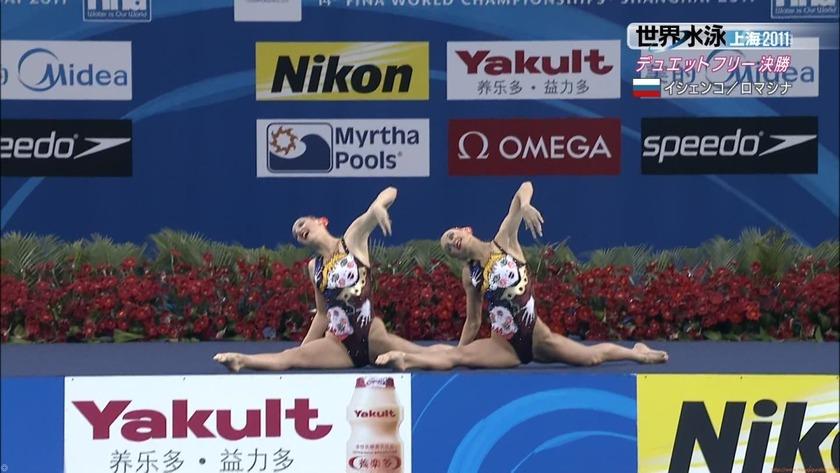 2011世界水泳 シンクロデュエットフリー決勝9