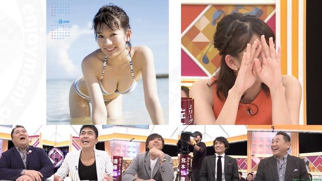 Jリーグ女子マネージャー佐藤美希(23歳)水着カレンダーをスタジオで見られる