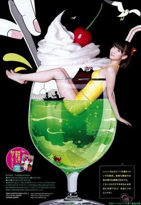 AKB48柏木由紀セクシー可愛い水着グラビア「65枚」