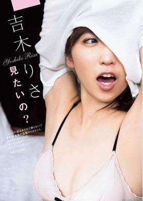 com_y_yosiki746