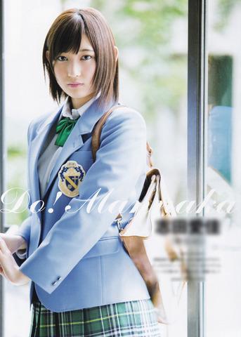 「水着なし」欅坂46のメンバー志田愛佳 かわいいグラビア画像「76枚」