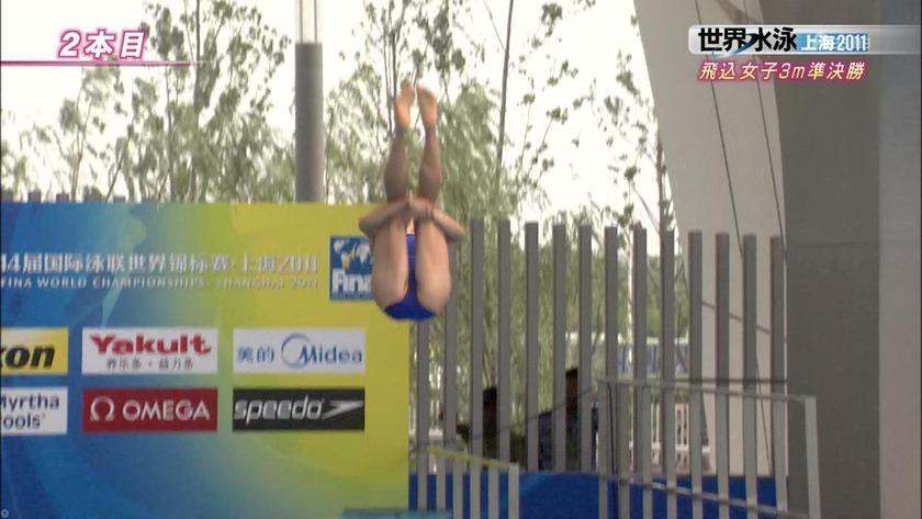 2011世界水泳56