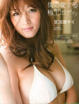 Gカップ「ミスFLASH2012」葉加瀬マイ水着画像「92枚」