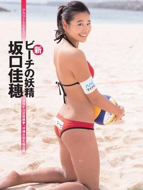 ビーチの妖精 坂口佳穗 週刊ポストグラビア「9枚」