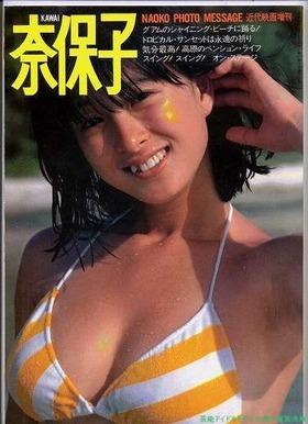 80年代アイドル,河合奈保子水着グラビア「65枚」画像
