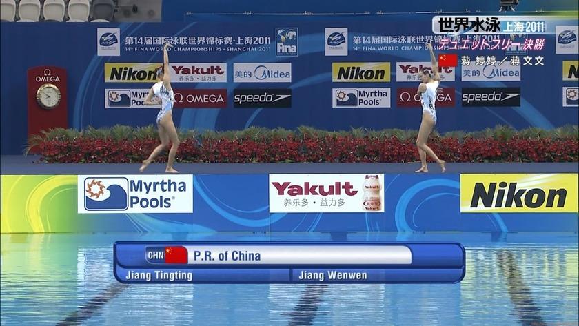 2011世界水泳シンクロデュエットフリー決勝26