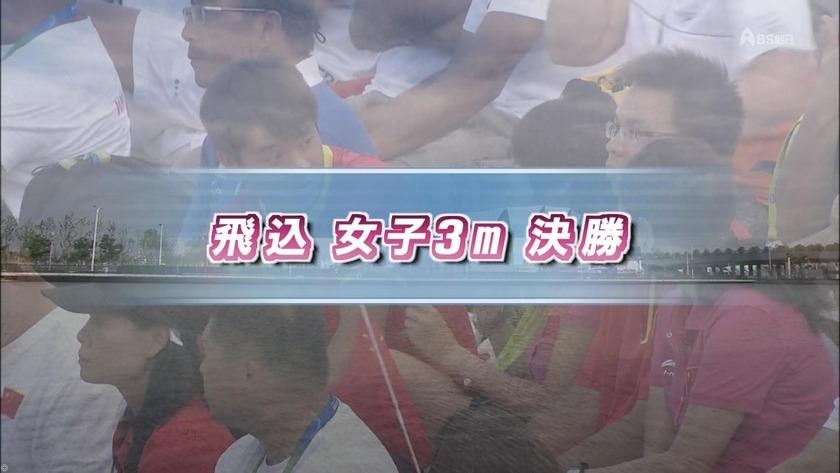 2011世界水 泳飛込女子3M準決勝 渋沢小哉芳「66枚」