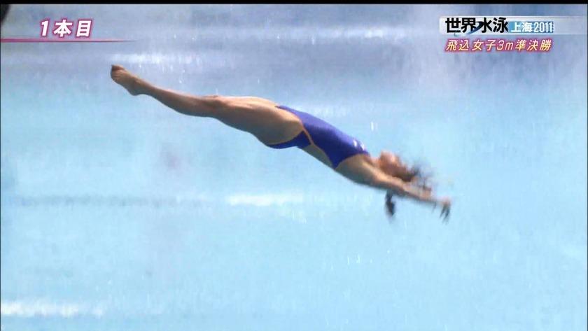 2011世界水泳45
