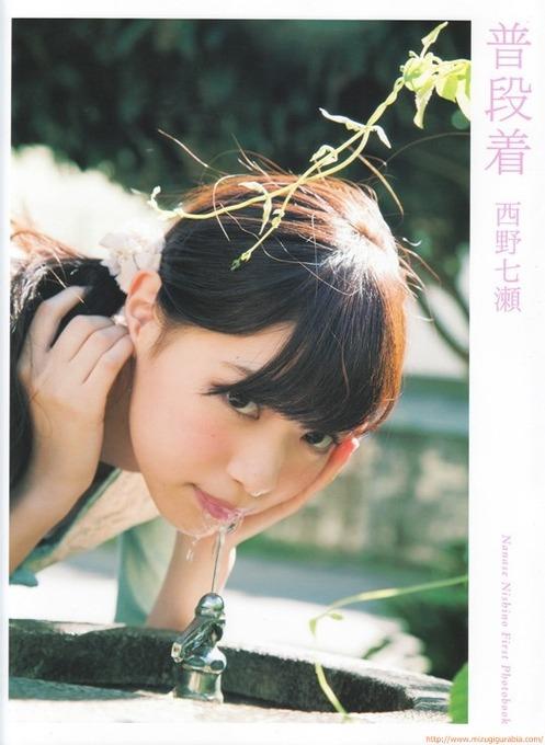 乃木坂46 西野七瀬 初水着『普段着』での水着ビキニ画像「86枚」