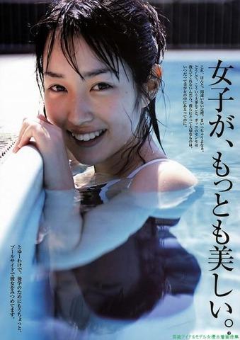 女優 高梨臨10代のスクール水着画像 女子が、もっとも美しい