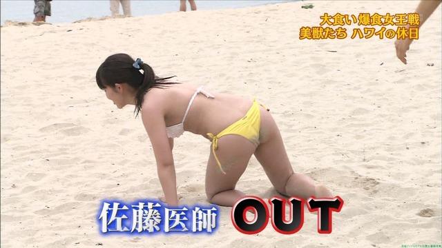 大食い爆食女王戦 美獣たちハワイの休日