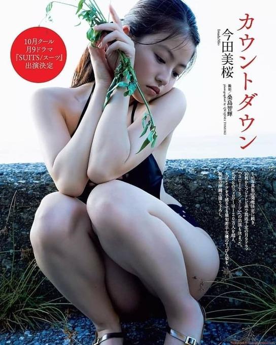 カウントダウン 今田美桜 すっぴんビキニ