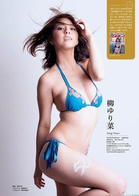 50人のカバーバール2  「週刊プレイボーイ2016 No.42」