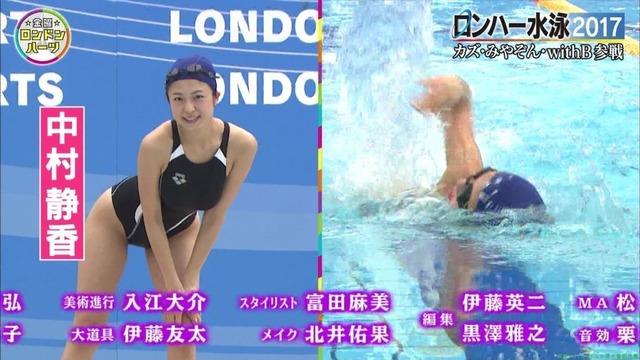ロンハー水泳大会2017キャプチャー「44枚」
