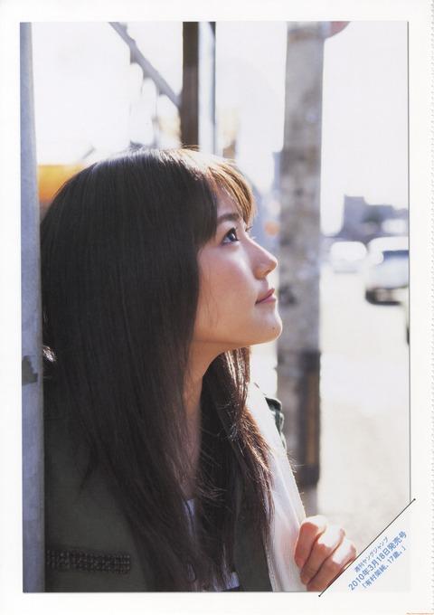 有村架純 - 深呼吸-Shin・Kokyu-[HQ]_018