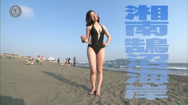湘南・鵠沼(くげぬま)海岸に居た水着美女画像「31枚」