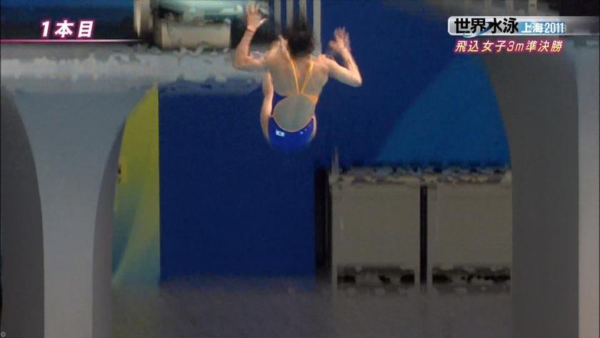2011世界水泳39