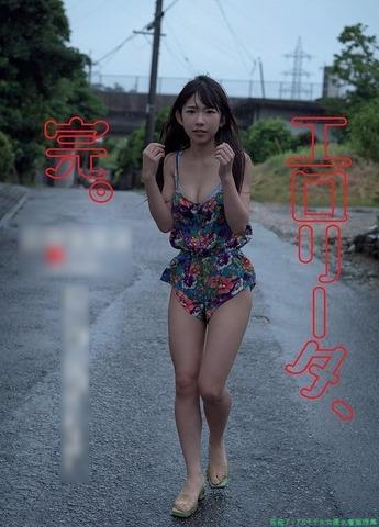 nagasawa_erina_097