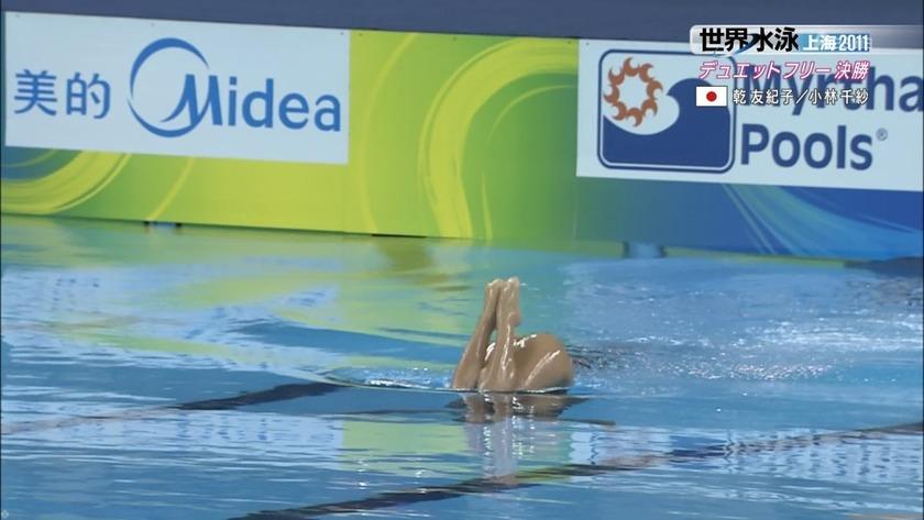2011世界水泳シンクロデュエットフリー決勝50