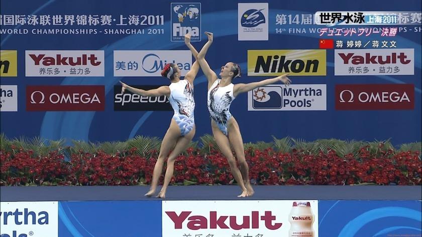 2011世界水泳シンクロデュエットフリー決勝29