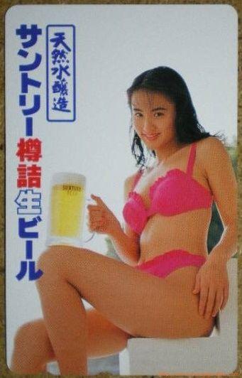「Mr.サブマリン」で歌手としてデビュー遠野 舞子水着ビキニ画像「37枚」