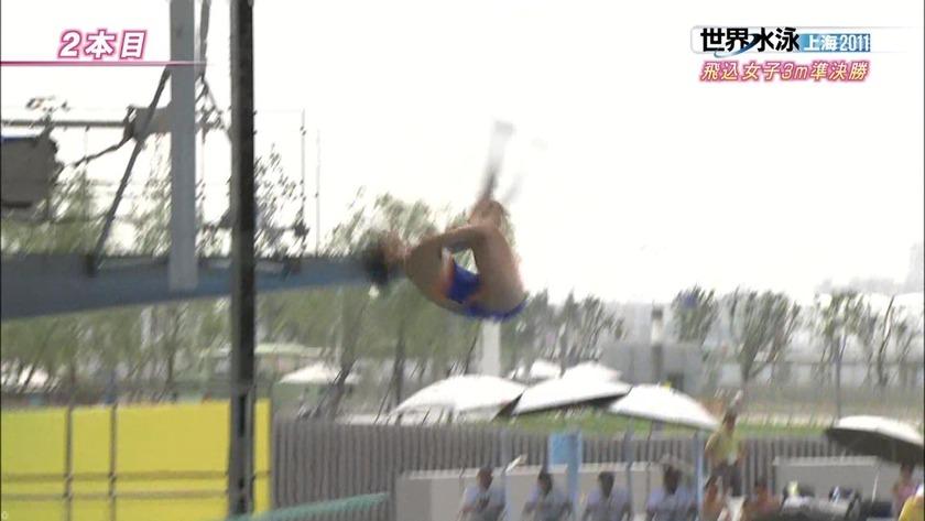 2011世界水泳50