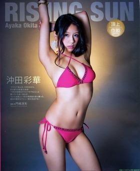 NMB48沖田彩華水着ビキニグラビア「52枚」画像