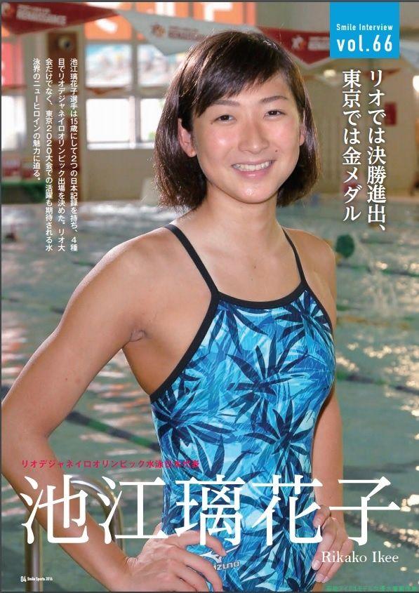 池江璃花子の画像 p1_34
