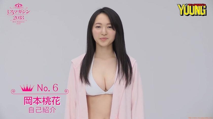 岡本桃花(16歳) 水着ビキニ画像「44枚」ミスマガジン2018キャプチャー