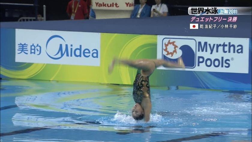 2011世界水泳シンクロデュエットフリー決勝63