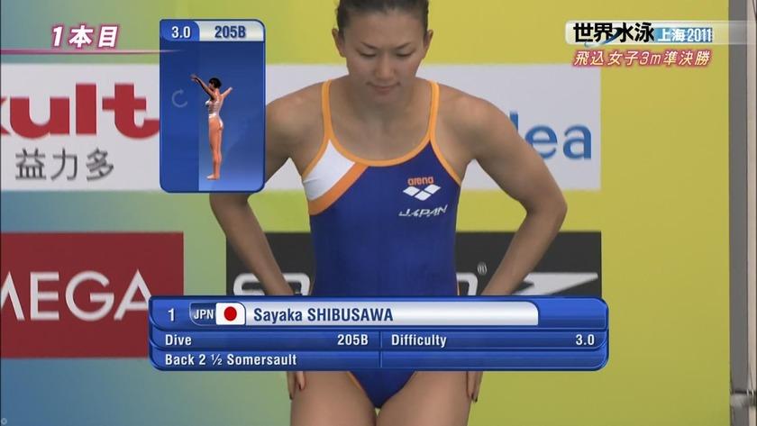 2011世界水泳14