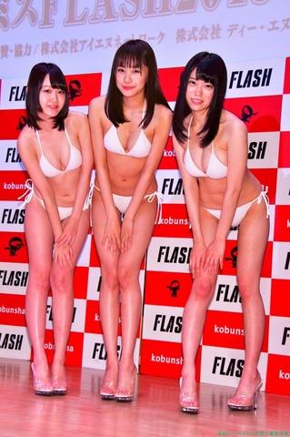 「ミスFLASH2018 グランプリ発表会見での白ビキニ 小島瑠那、保崎麗、麻亜子