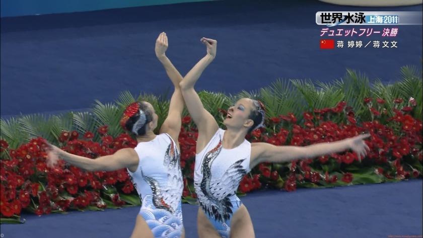 2011世界水泳シンクロデュエットフリー決勝35