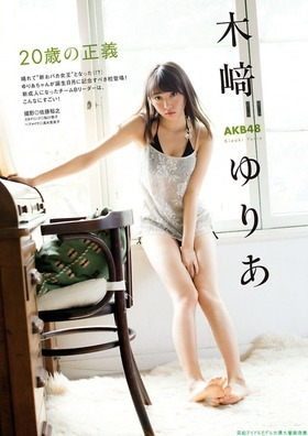 AKB48木崎ゆりあハタチの水着グラビア「26枚」