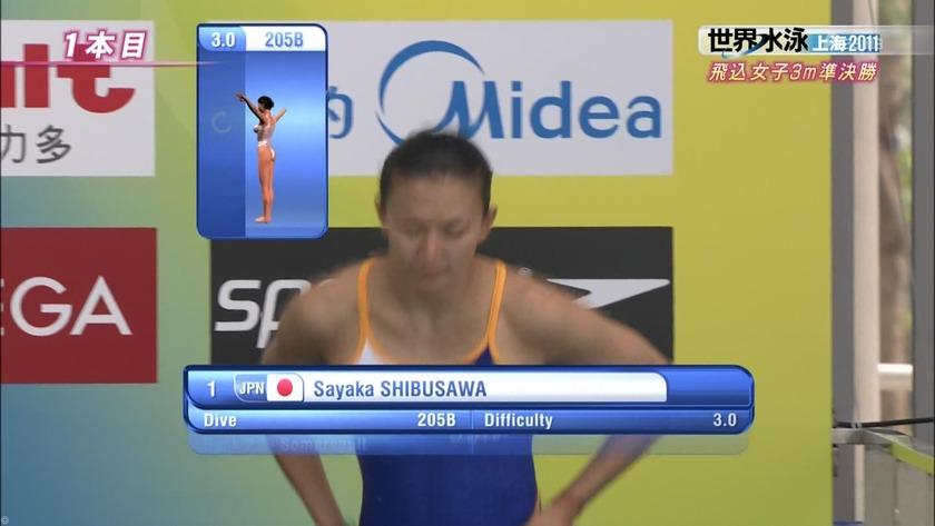 2011世界水泳13